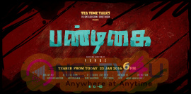 tamil movie pandigai teaser from today poster