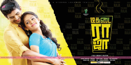 Tamil Movie Tea Kadai Raja Posters First Look