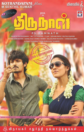 tamil movie thirunaal movie posters
