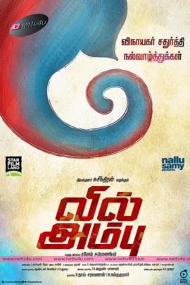 tamil movie vil ambu first look posters and movie stills
