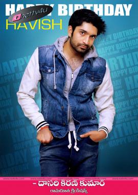 Telugu Actor Havish Birthday Design For Wishes