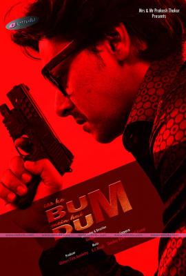 telugu cinema bum dum movie poster design