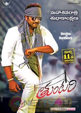 Telugu Hero Nara Rohith Tuntari Movie Shivaratri Special Posters Telugu Gallery