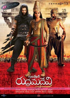 Telugu Historical Film Rudramadevi Stills And Poster