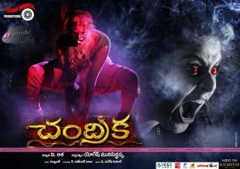 telugu horror movie chandrika posters first look