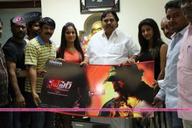 telugu hot movie affair first look launch