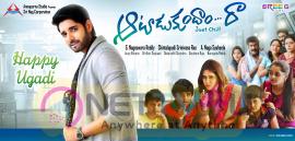 Telugu Movie Aatadukundam Raa UGADI Poster  Telugu Gallery