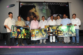 telugu movie ba pass trailer launch photo gallery