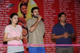 Telugu Movie Basthi Press Meet Photo Gallery