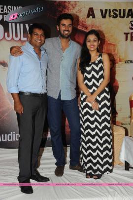 telugu movie basthi release date pressmeet photos