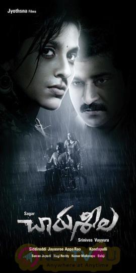 Telugu Movie Charuseela Posters