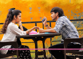 telugu movie cinema chupistha mava movie photos