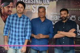 telugu movie courier boy press meet