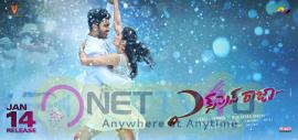 telugu movie express raja hd wallpapers