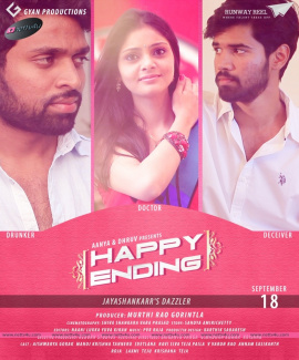 telugu movie happy ending movie posters and stills