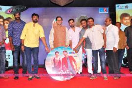telugu movie jilla audio launch latest stills