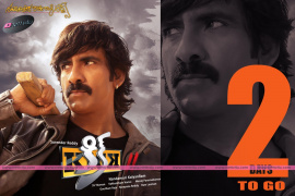 telugu movie kick 2 posters first look
