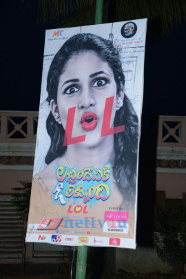 Telugu Movie Lacchimdeviki O Lekkundi Audio Launch Photos