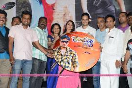 telugu movie premukula pai phd audio launch photos