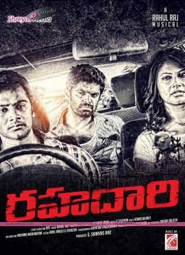 Telugu Movie Rahadari Stills And Poster Design