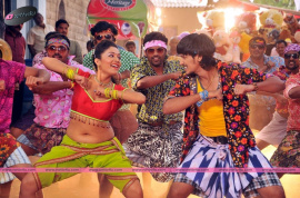 telugu movie red alert movie stills first look