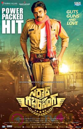 Telugu Movie Sardar Gabbar Singh Designs For Web Poster Telugu Gallery