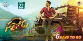 Telugu Movie Sarrainodu 6 Days To Go Poster Telugu Gallery