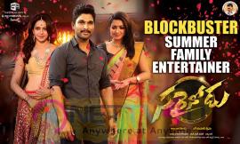 Telugu Movie  Sarrainodu Latest New Wallpaper Telugu Gallery