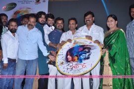 telugu movie sitara audio launch event stills