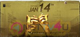 telugu movie snehamera jeevitham teaser poster