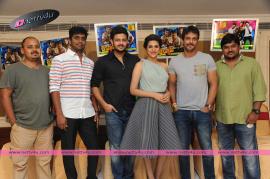 telugu movie super star kidanap date press meet