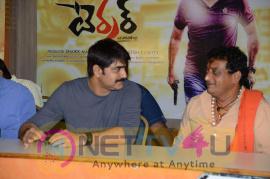Telugu Movie Terror Press Meet Images Telugu Gallery