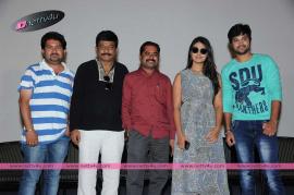 Telugu Movie The Bells Show Press Meet