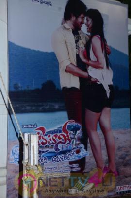 Telugu Movie Titanic Movie Audio Launch Exclusive Photos Telugu Gallery