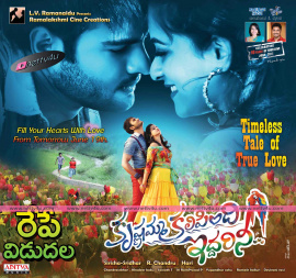 telugu romantic movie krishnamma kalipindi iddarininreleasenpostersndesign