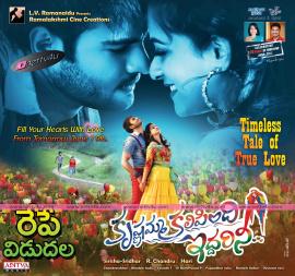 telugu romantic movie krishnamma kalipindi iddarininreleasenpostersndesign
