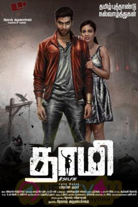 Thaami Selfie Movie First Look Poster Tamil Gallery
