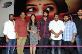 tripura telugu movie trailer launch photos gallery