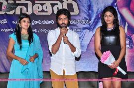 trisha laedha nayanthara press meet