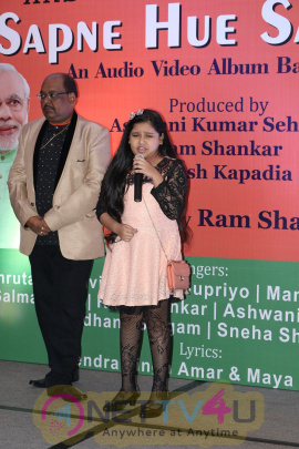 Unveiling Of The Album Sapnay Hue Sakar Based On Bjp's Agenda Stills Hindi Gallery