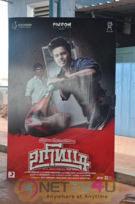 Uriyadi Movie Premier Show Exclusive Stills Tamil Gallery