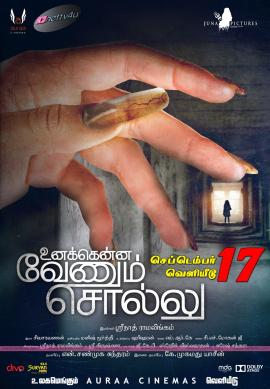 Unakenna Venum Sollu Movie Posters And Stills