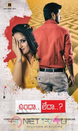 Unda Leda Telugu Movie New Posters