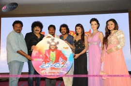 Upendra 2 Kannada Movie Grand Audio Launch - Photos