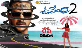 upendra2 movie stills 101