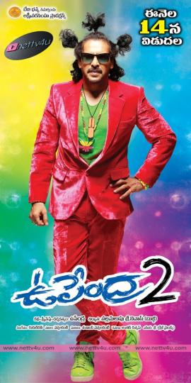 upendra2 movie stills 301