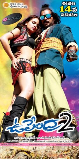 upendra2 movie stills 302