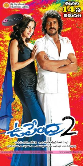 upendra2 movie stills 303