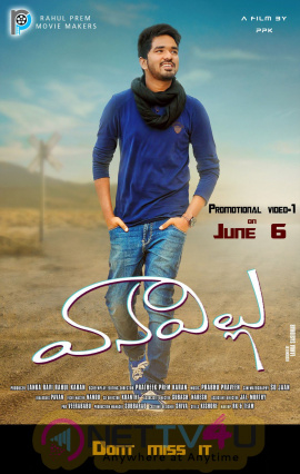 Vaana Villu Telugu Movie Working Exclusive Photos & Posters Telugu Gallery