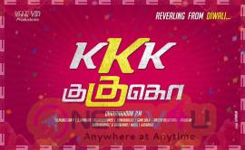 Vaar Vin Production, Dhayanandan PM Directorial, KKK Poster